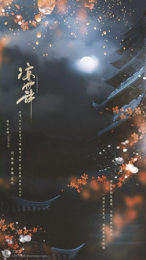hinh nen dem ram trung thu dep nhat danh cho dien thoai mid autumn festival wallpapers 11 min