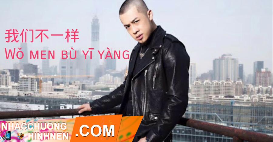 nhac chuong wo men bu yi yang da zhuang