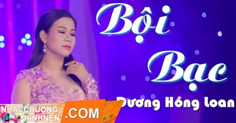 nhac chuong boi bac duong hong loan